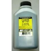 Тонер Canon NP 7161 (C-EXV6)
